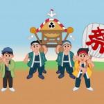 深川八幡祭り2015の日程 屋台の場所や時間とガムランは?